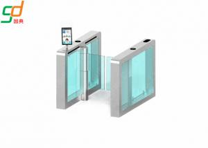 China IC Card Reader Supermarket Swing Gate,Full Height Glass Arm Turnstile System on sale
