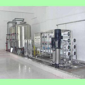 China RO reverse osmosis device on sale