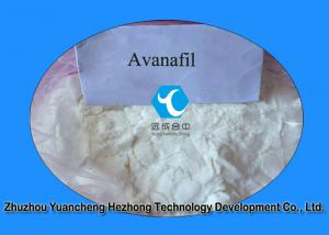 China Sex Change Drugs Safety And High Purity Avanafil 330784-47-9 Sex Steroid Hormone Powder on sale