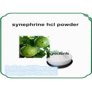 China L'usine naturelle de Cas 94-07-5 extrait la perte de poids de Synephrine outre du blanc à la poudre beige on sale