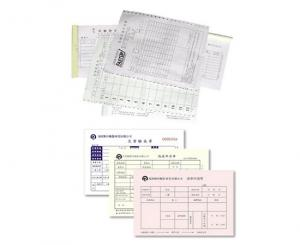China Wholesale Price Payslip computer form pin mailer printer roll carbonless paper ncr atm on sale