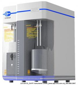 China pressure composition isotherms for palladium hydride analyzer H-Sob 2600 on sale