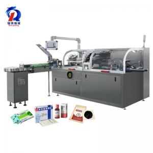China Horizontal Auto Carton Box Packing Machine For Electronic Cigarette Oil Custom on sale