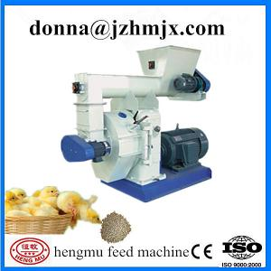 China Hot sale!Manufacture factory chicken concentrate feed machine with ISO&CE approved on sale
