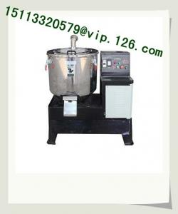 China China wholesale 480r/min high speed dry powder mixer machine For Mexico on sale