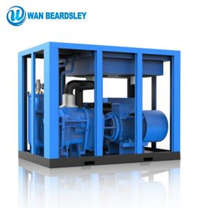 China Variable Frequency Drive Two Stage Screw Compressor 45KW Energy Saving on sale