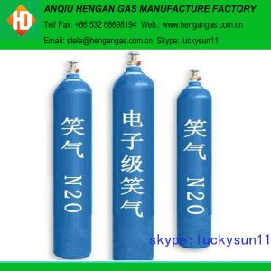 Nitrous Oxide For Sale >> 99 9 99 999 Nitrous Oxide Gas Laughing Gas N2o Gas Manufacturer