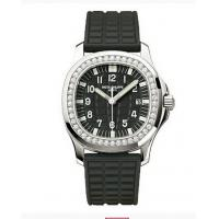 Patek Philippe -Aquanaut Luce series 5067A-001 lady quartz watch