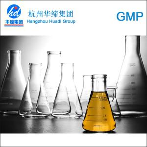China Placenta Cream Raw Material Pig Placenta Extracts Solution for Anti-wrinkle on sale