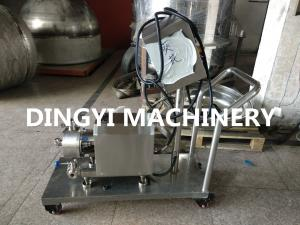 China Stainless Steel 316L High Shear Emulsifying Pump Clamp Connection 220V/380V on sale
