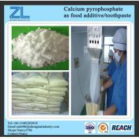 China Diphosphoric acid calcium salt(PYRO) powder cas 7790-76-3 on sale
