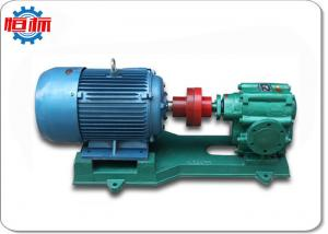China High Pressure Gear Oil Transfer Pump For Heavy Fuel Oil Residual Oil Delivery on sale