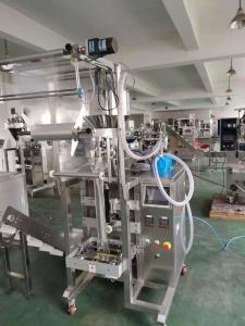 China Whey Protein Powder filling machine Thress Sides Sealing Bag 30-45bags/Min Speed on sale