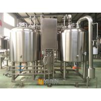 small electric heating 1000 liters beer brew kettle for sale