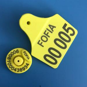 Quality as etiquetas de orelha eletrônicas do gado 125khz, rebanhos animais de Rfid for sale