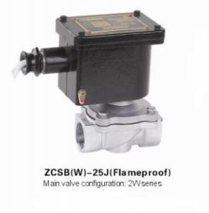 China Stainless Steel Explosion Proof Solenoid Valve , Direct Acting Solenoid Valve Flameproof on sale