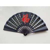 China Custom promotional folding fan for event, Chinese Hand Fans,Promotional Bamboo Fan on sale