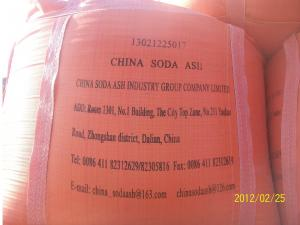 China Cinza de soda densa on sale