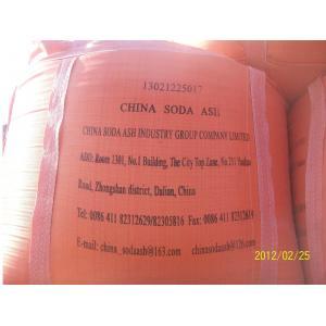 China Alcali minéral dense on sale
