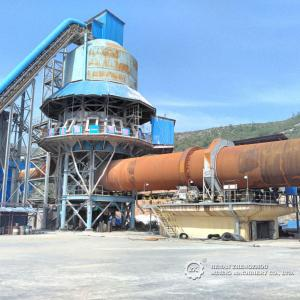 China Small Cement Plant Products List on sale