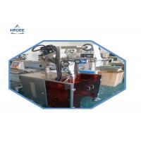 China Small Triangle Automatic Packing Machine For Packing Granular / Solid / Liquid on sale