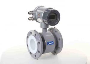 China HVAC Electromagnetic Flow Meter / Liquid Flow Meter Energy Metering PN16-40 on sale