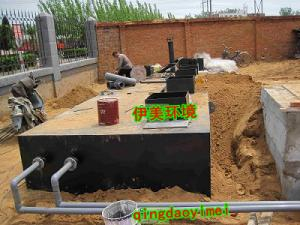 China SBR domestic sewage treatment plant on sale