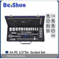 China Cheap hand tool heavy duty latest impact socket wrench set on sale