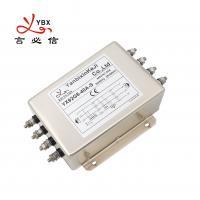 380V Four Line 3 Phase EMI Filter / Electric Motor AC Noise Filter