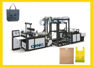 China High Speed Automatic Non Woven Bag Making Machine Recyclable For Handle Bag on sale