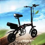 C1 Light Handy Black Collapsible Electric Bike DC 36V 250W Detachable Battery