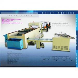 China A4 paper cutting machine/A4 paper converter/a4 paper cutter on sale