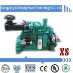 Dongfeng Cummins Generator Set Diesel Engine For Generator and Genset  (6CTA8.3-G)