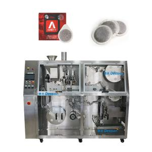 China Horizontal Round Coffee Pods Automatic Packing Machine on sale