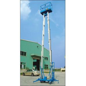 China Hotel hall aerial maintenance light weight mobile aluminum lift on sale