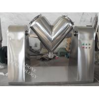 Powder / Granule V Shape Blender High Mixing Precision 1 . 5 - 37kw