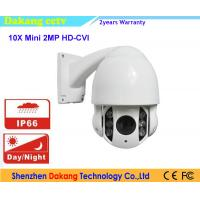 China Outdoor PTZ Dome Camera on sale