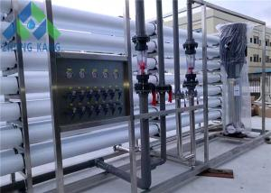 China Laboratory Use Portable Boiler Feed Water Treatment System Stainless Steel Frame on sale