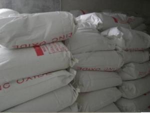 China Zinc Sulphate on sale