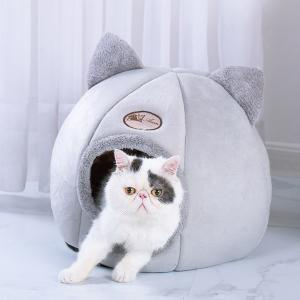 China Coral Fleece Pet Bed Cats Sleeping Bag Winter Warm Small Cat Beds on sale