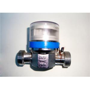 Quality Brass Anti-magnetic Inline Water Meter ISO 4064 Class B , LXSC-15D for sale