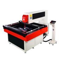 1325-YAG 500w Metal Laser Cutter