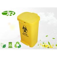 Yellow Plastic Storage Bins With Lids For Hospital Square Standing 25 , 30L