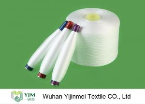 China 50/2 50/3 Eco Friendly Knitting Polyester Weaving Yarn Raw White Or Dyed on sale