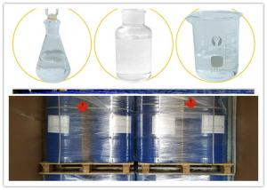 China 80-62-6 Organic Intermediates Methacrylate Methyl Monomer MMA For Making PMMA on sale