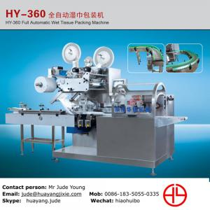 China HY-360 Full-auto baby wet wipe wrapping Machine on sale