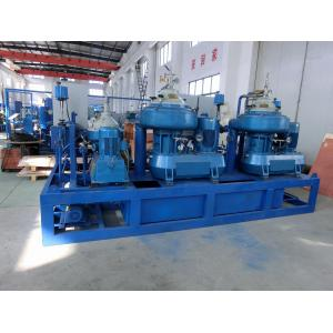 China 50HZ 60HZ Self Cleaning Centrifugal Oil Purifier , Engine Oil Purification Machine on sale