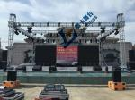 China Portable Safety Outdoor Event / Concert Lighting Truss , Practical Install Folding Truss for sale wholesale