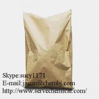 L(+)-Glutamic acid hydrochloride Assay:99% Molecular Formula: C5H10ClNO4  skype:sucy1171