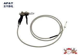 China AC2800V Splitting Machine Ionizing Air Gun Ionizing Air Spray Gun AP-AC2456 on sale